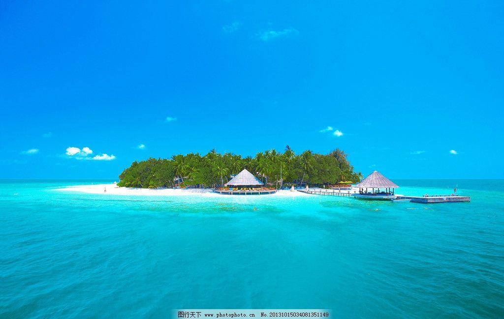 海岛 旅游 度假 海滩 马尔代夫 度假村 建筑 小岛 岛屿 蓝色 蔚蓝