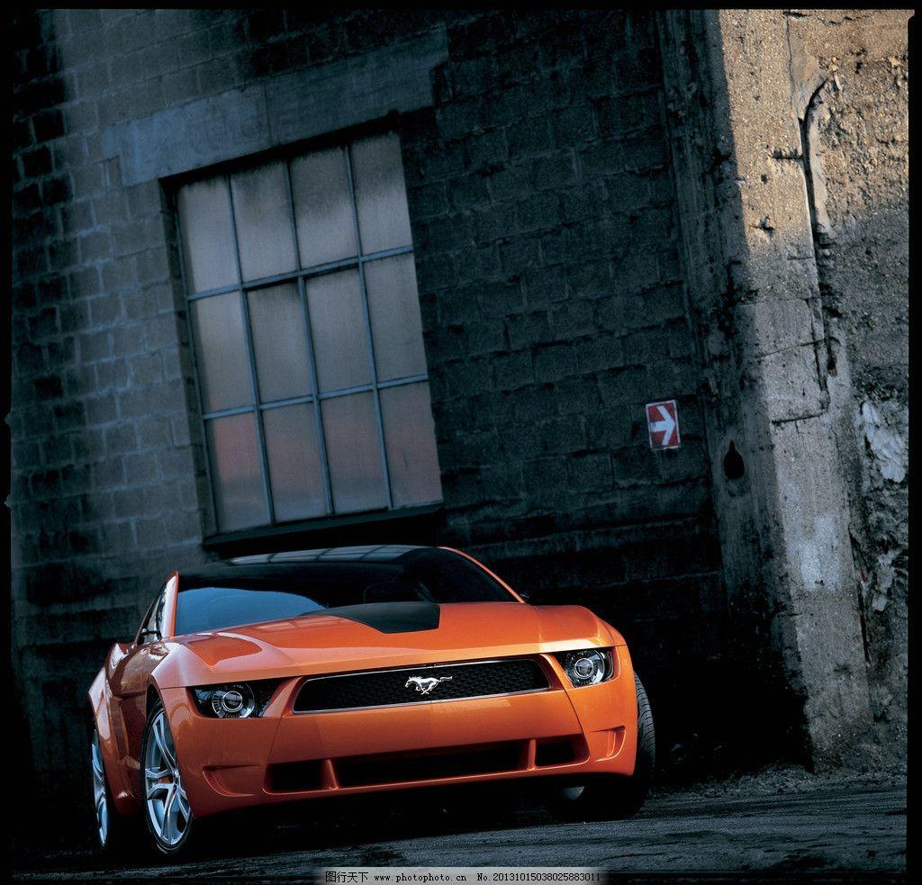 福特 野马汽车图片