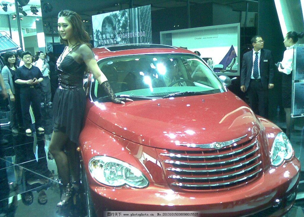 北京车展 汽车 美女 奥迪 丰田 法拉利 兰博基尼 交通工具 现代科技