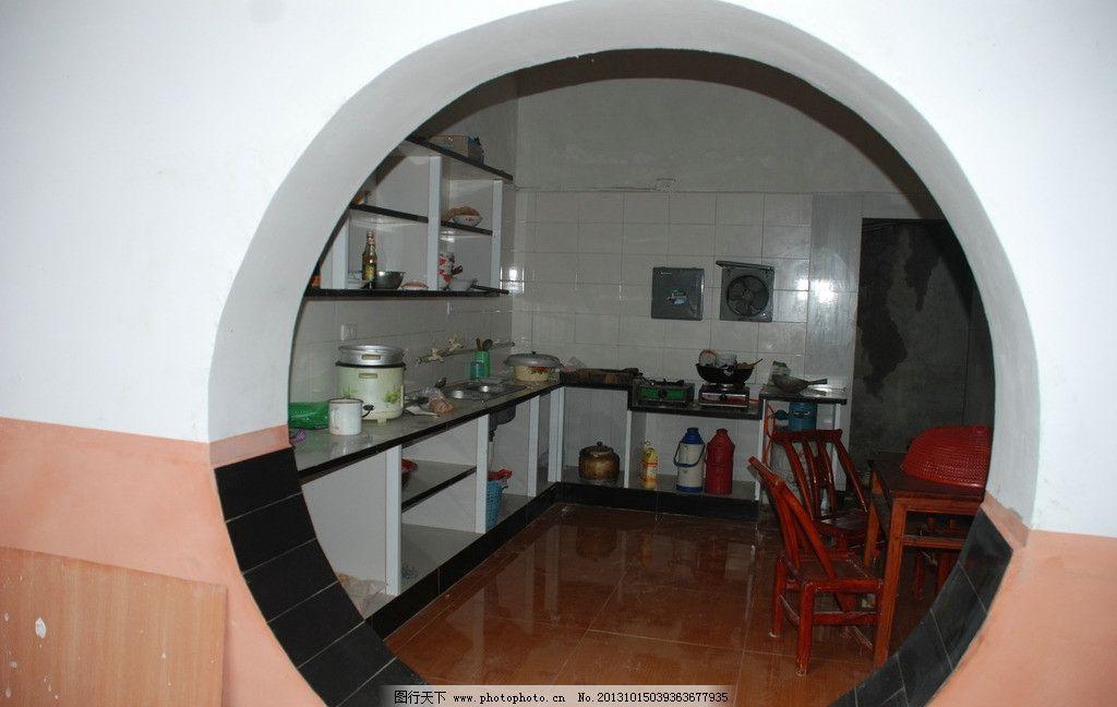 厨房照片      农村厨房 圆形门 拱门 拱形门 屋内布置 厨房陈列 室内