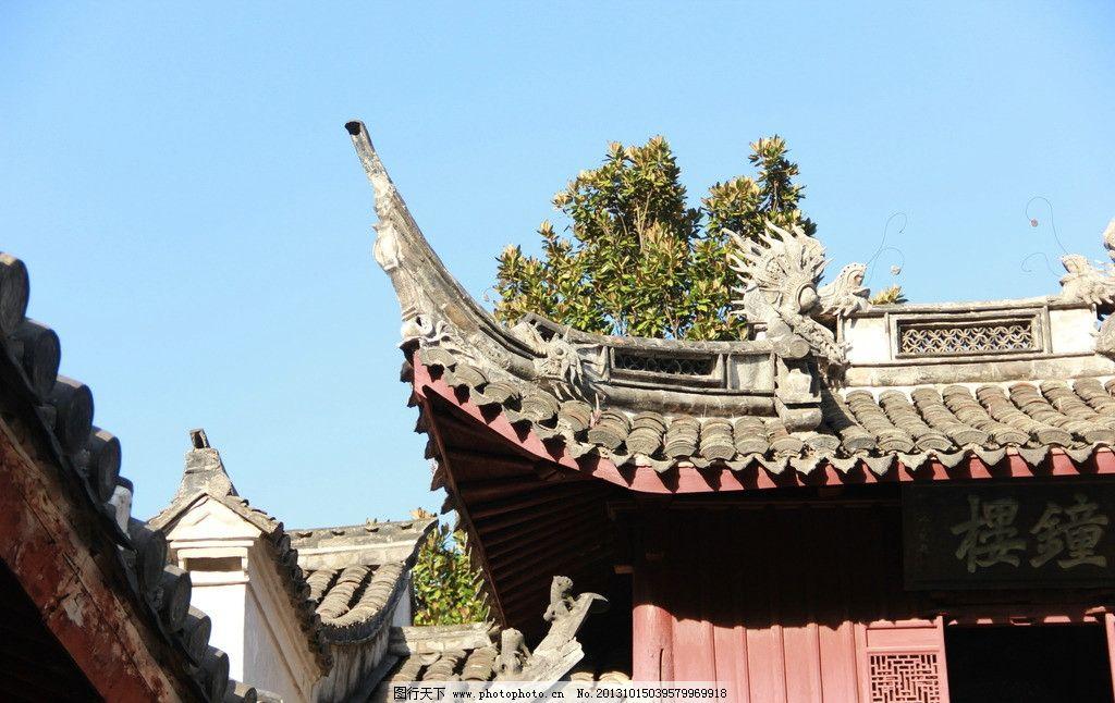 古建筑 生活 文化 瓦 砖瓦 苏铁 旧 机理 痕迹 雕花 园林建筑 建筑