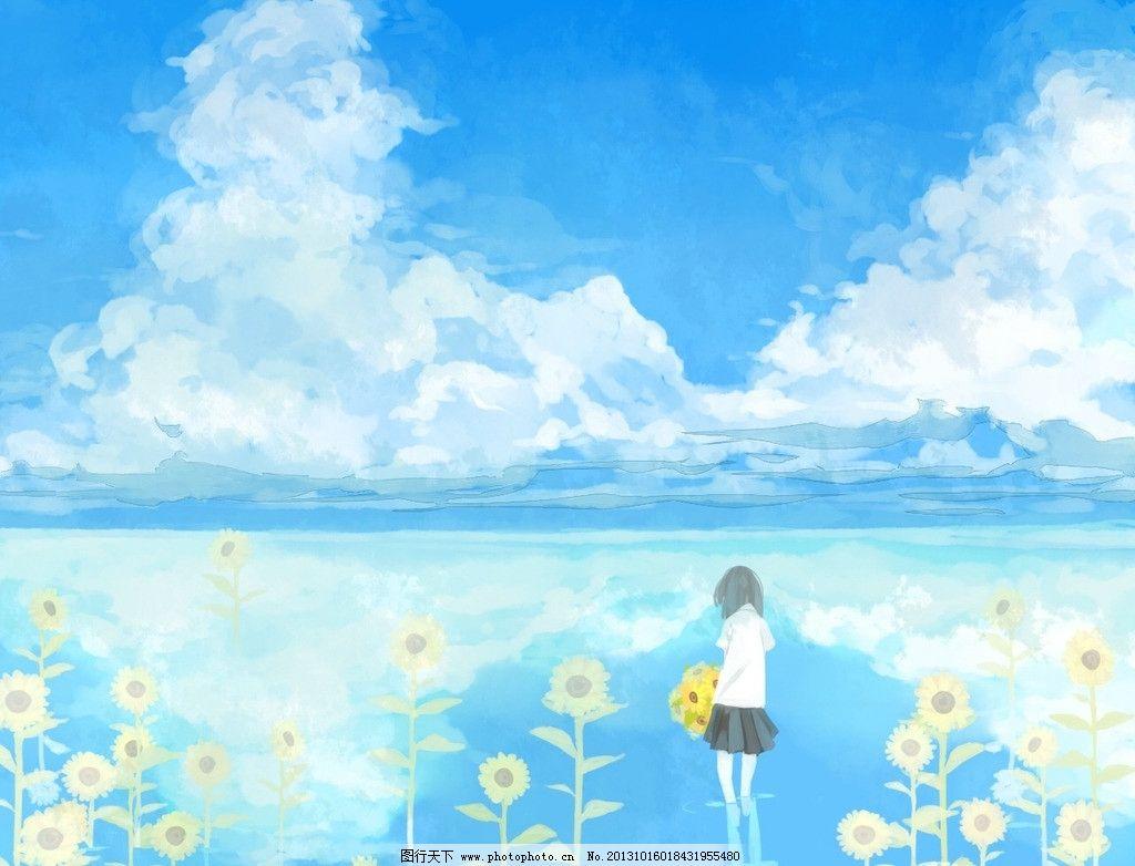 白云 向日葵
