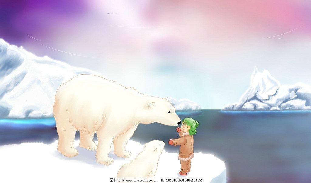 动漫风景 北极熊 冰山 女孩 动漫场景 手绘 数字绘画 艺术 动漫壁纸