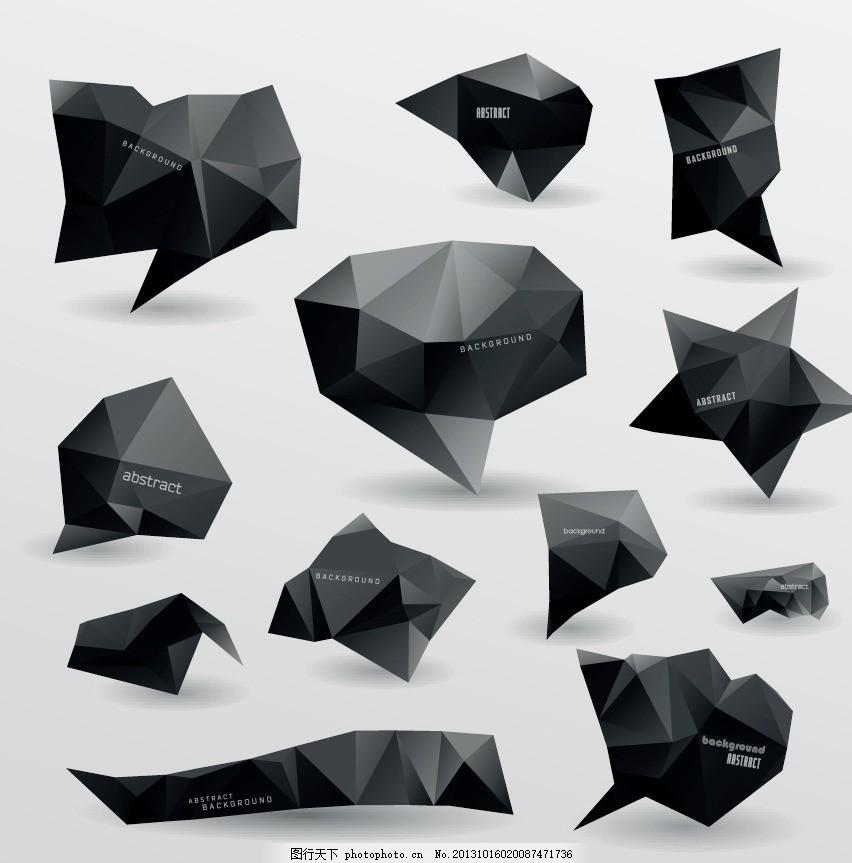 家具折纸大全步骤