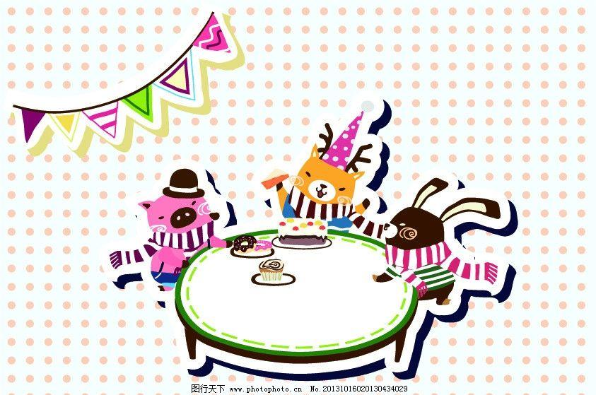 彩旗 桌子 餐桌 帽子 围巾 卡通动物 卡通画 卡通背景 卡通插画 儿童