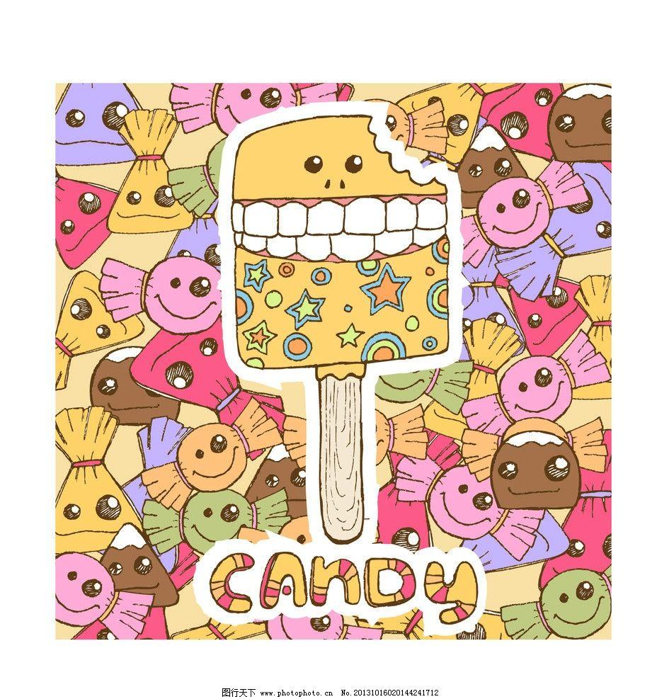 冰激凌 糖果 彩色糖果 机器人 外星人 卡通插画 创意设计 时尚 印花