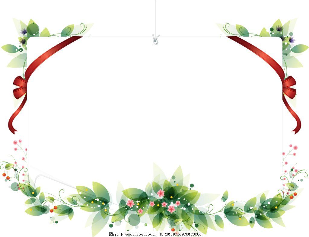 手绘边框 花纹 背景 底纹 彩色 卡通 边框 手绘花纹 花边花纹 底纹