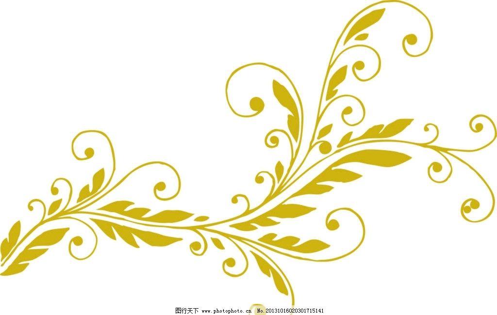欧式 花纹 欧式花纹 花纹线条 花纹花边 底纹边框 矢量 ai