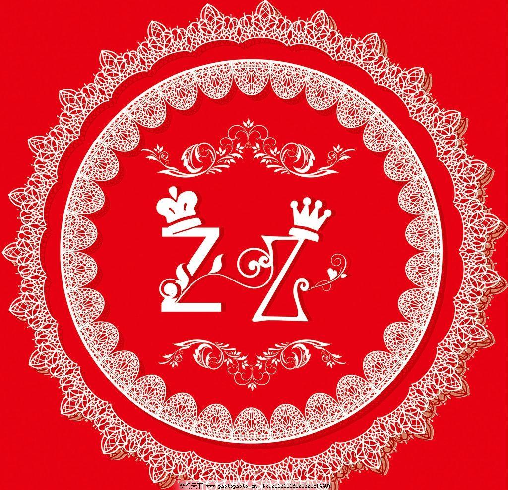 红色纱绣花纹蕾丝 欧式
