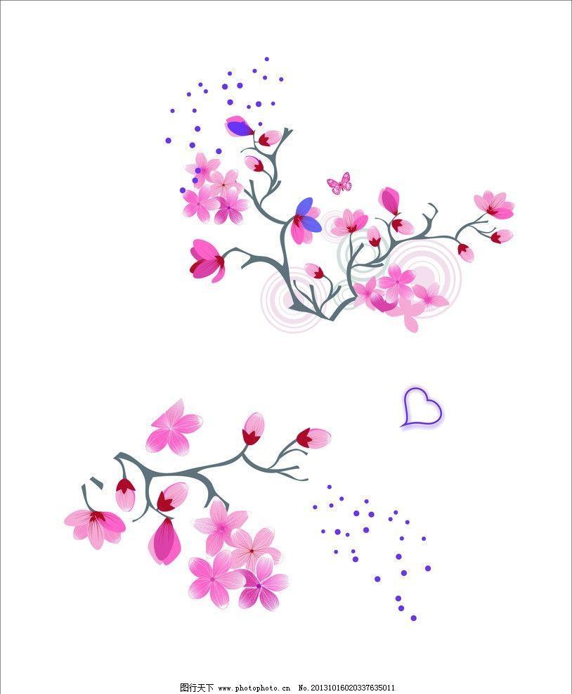 边框 朵边框 花朵 展板绿色 绿色花边 绿色矢量花边藤蔓花边 玫瑰花藤