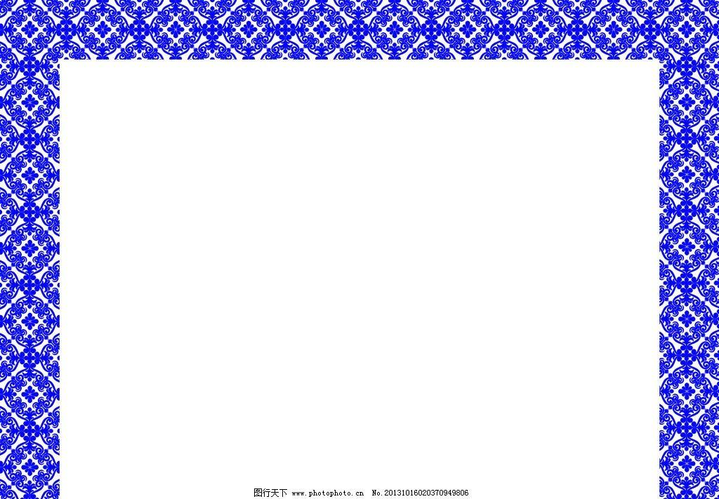 欧式电视墙图案图片_花边花纹