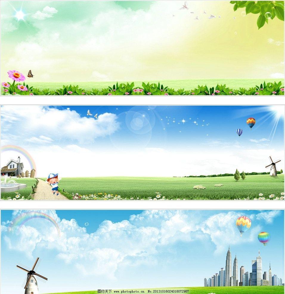 风景 背景图片_自然风光