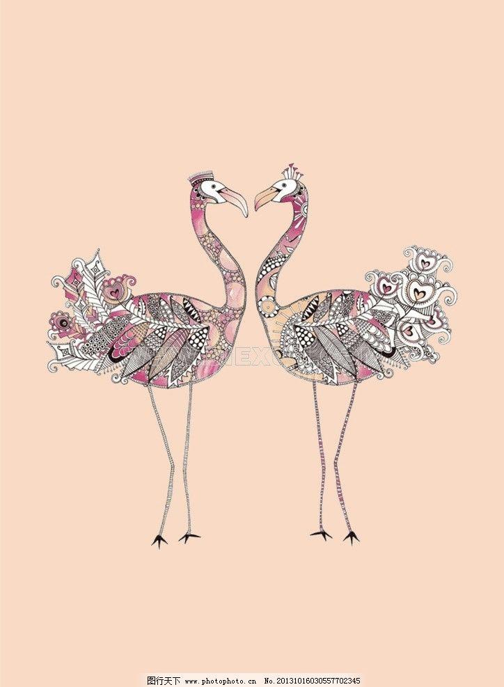 鸵鸟 丹顶鹤 卡通鸟 插画 羽毛 动物剪纸 卡通设计 广告设计 矢量 ai