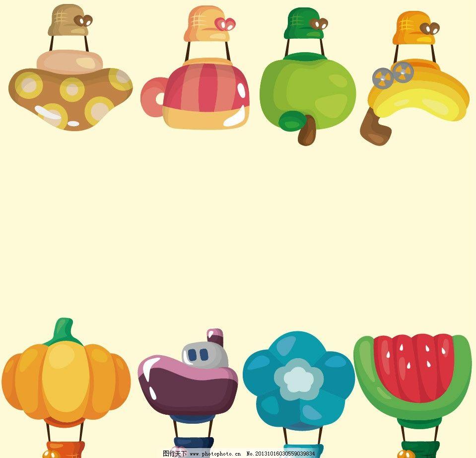 水果 蔬菜 餐桌 卡通 布纹 装饰画 时尚色彩 卡通底纹 本本封面 花纹