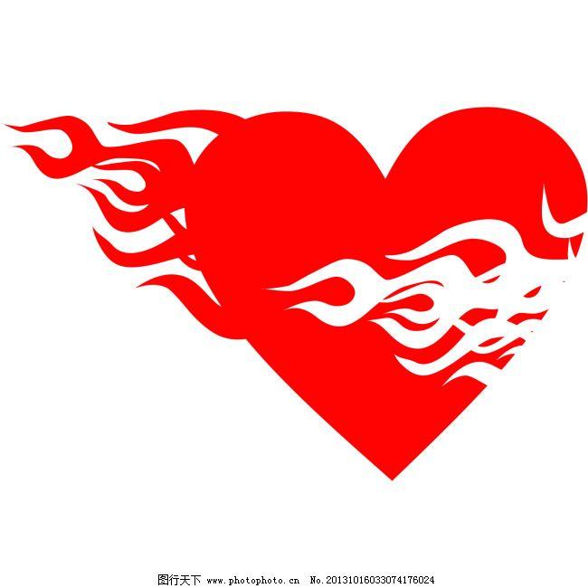 有眼睛标志的背心的品牌_标志是一个爱心,里面有两个眼睛的是什么牌子服饰啊?-_补肾 ...