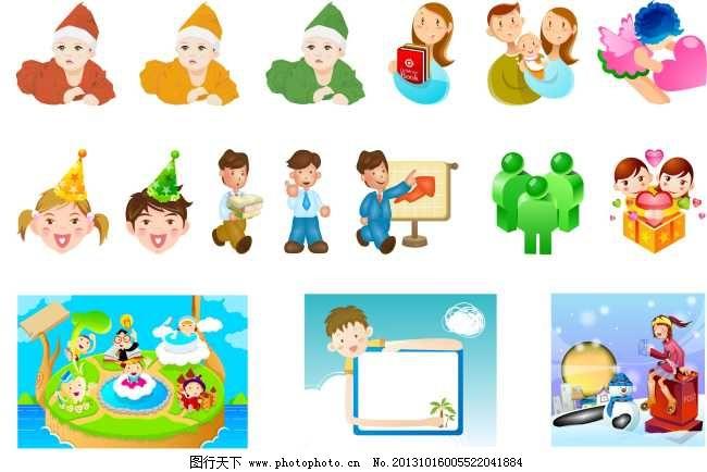 卡通小孩子图片免费下载 卡通图片 礼物盒子 小孩子图片 卡通图片 小