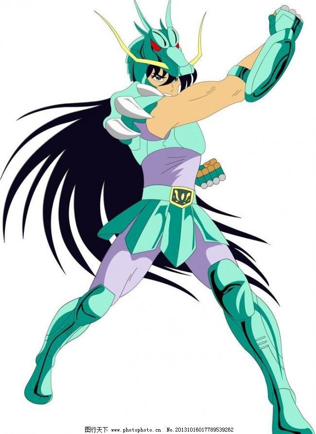 圣斗士 紫龙 动画素材 动漫人物 手绘 源文件 紫龙素材下载 紫龙模板