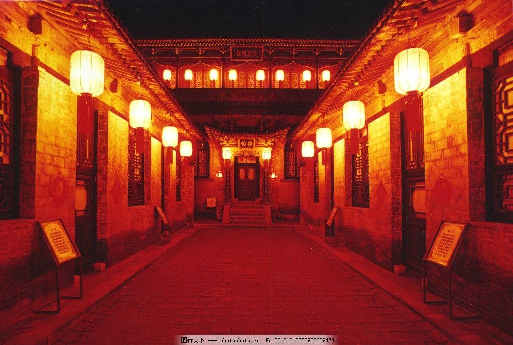 乔家大院 山西古建 摄影 夜景 灯笼 大红灯笼高高挂拍摄地 国内旅游