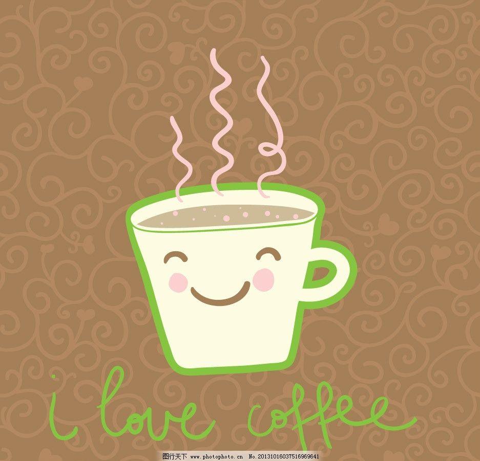 茶杯 杯子 咖啡 可爱卡通 卡通插画 儿童 卡通画 卡通 布纹 装饰画