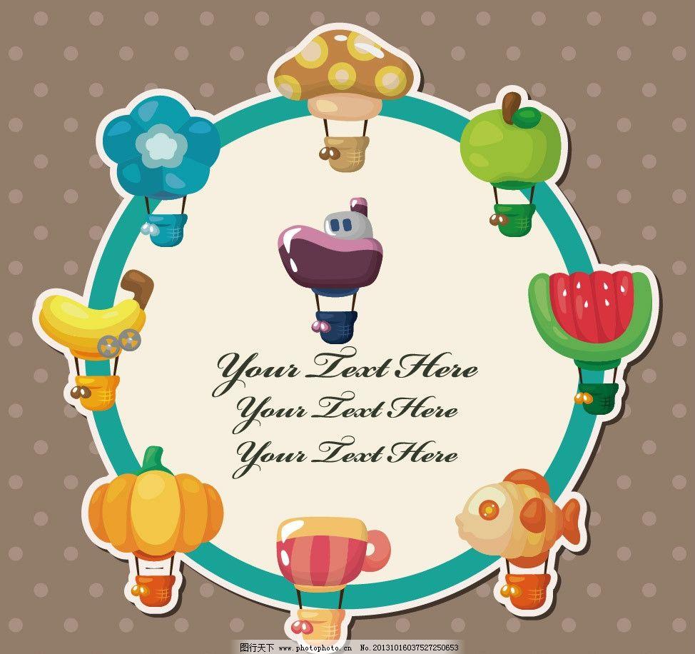 儿童食品 卡通插画 灯泡 美食 儿童 卡通画 四方连续 水果 蔬菜 餐桌