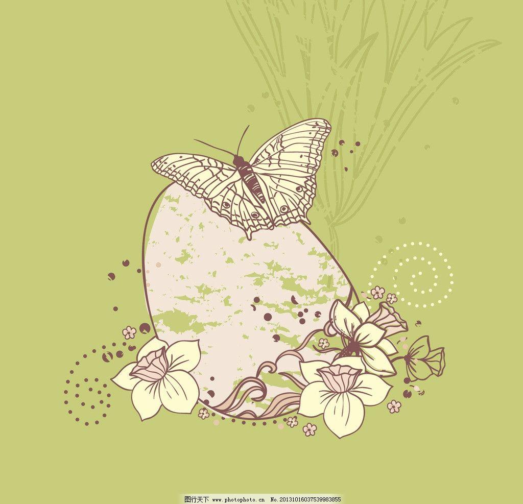 复活节 蝴蝶 鲜花 彩蛋 可爱卡通 卡通插画 儿童 卡通画 四方连续