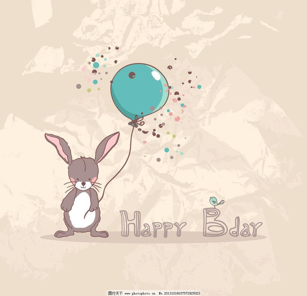 小兔子 兔子 气球 可爱卡通