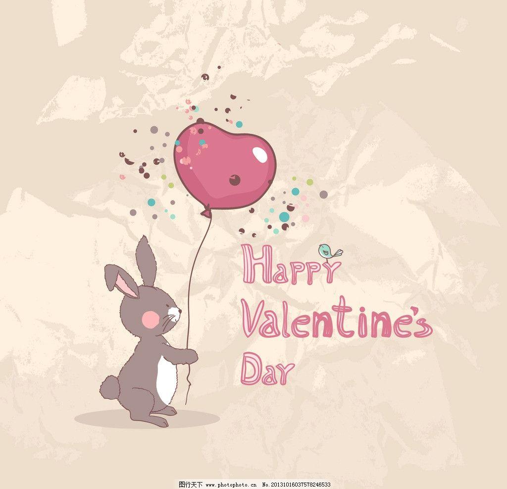 小兔子 爱心 红心 可爱卡通 卡通插画 儿童 卡通画 卡通 布纹 装饰画