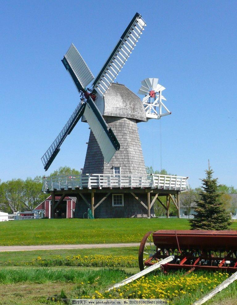 风车 灯塔 白云 木屋 大风车 电力 发电 人工建筑 草地 草皮 草坪