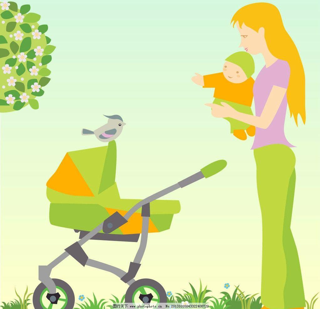 婴儿车 推车 推推车 妈妈 孩子 可爱卡通 卡通插画 儿童 卡通画 卡通
