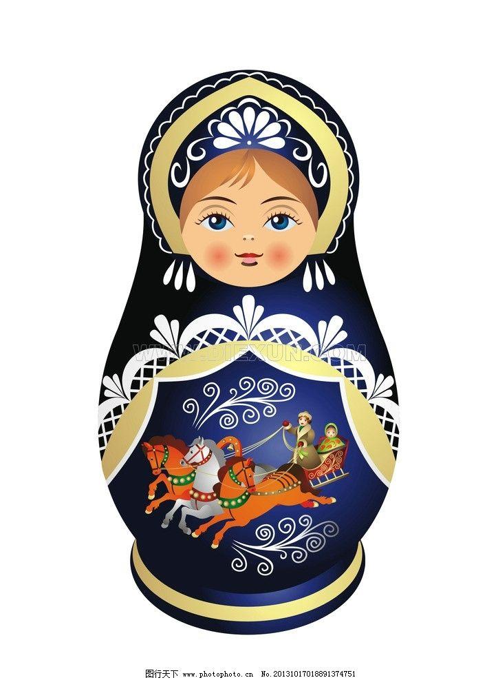 俄罗斯娃娃 布娃娃 可爱木偶 马车 泥娃娃 人偶 传统文化 文化艺术