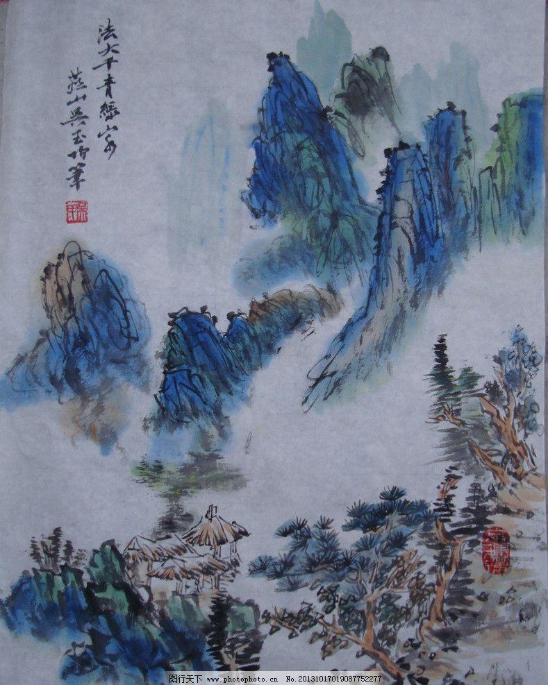 吴玉阳 青绿山水画 山水画 纸本 写意画 国画 书法 绘画书法 文化艺术