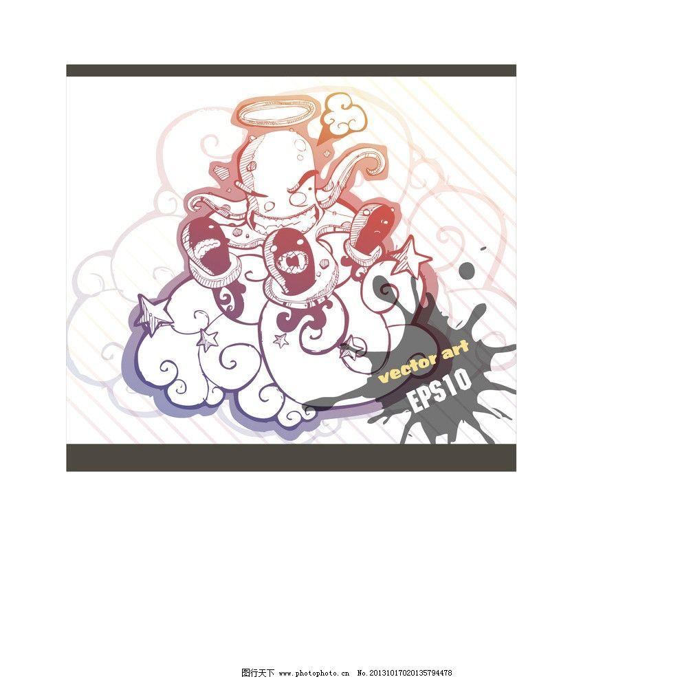 章鱼 怪兽 八爪鱼 怪物 机器人 儿童 卡通插画 创意设计 时尚 印花