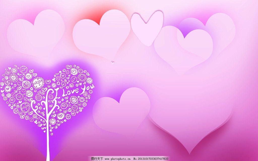 温馨浪漫的图片背景图片