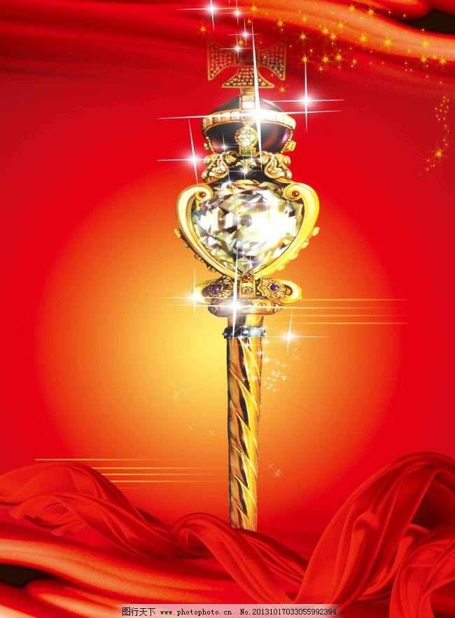 欧式设计素材 欧式设计素材免费下载 贵族 红绸缎 闪亮 钥匙 钻石