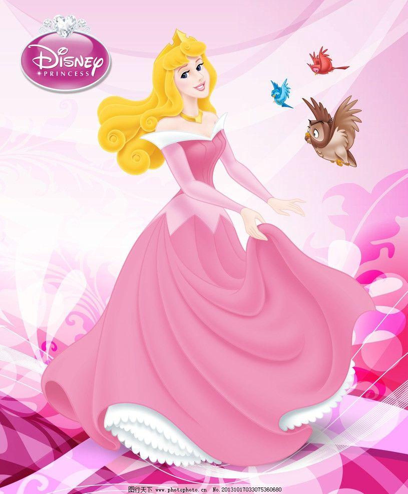 disney 五公主 白雪公主 小矮人 灰姑娘 长发姑娘 长辫子 美人鱼 动画