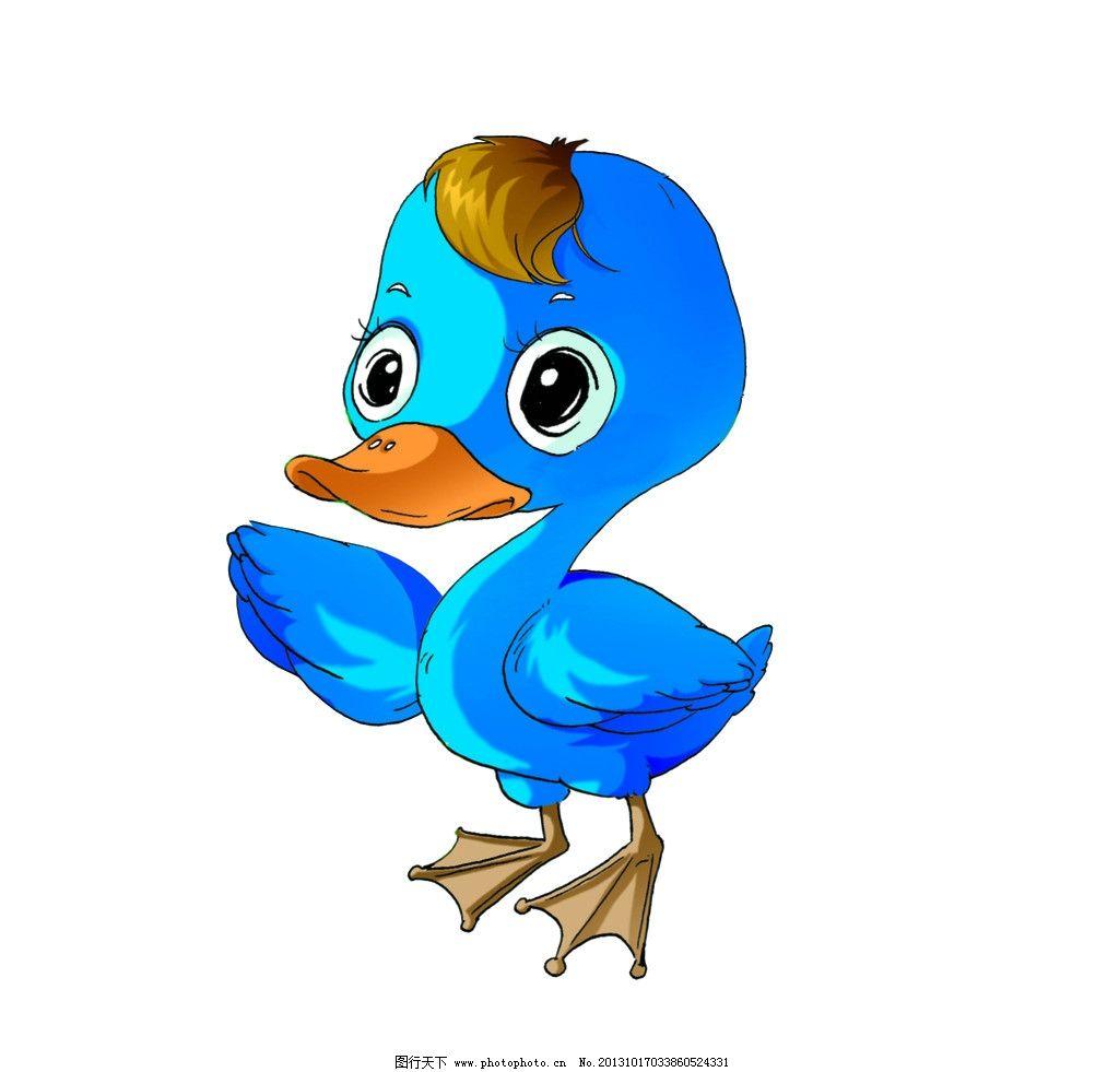 卡通鸭子图片,漫画 蓝色鸭子 可爱 源文件-图行天下