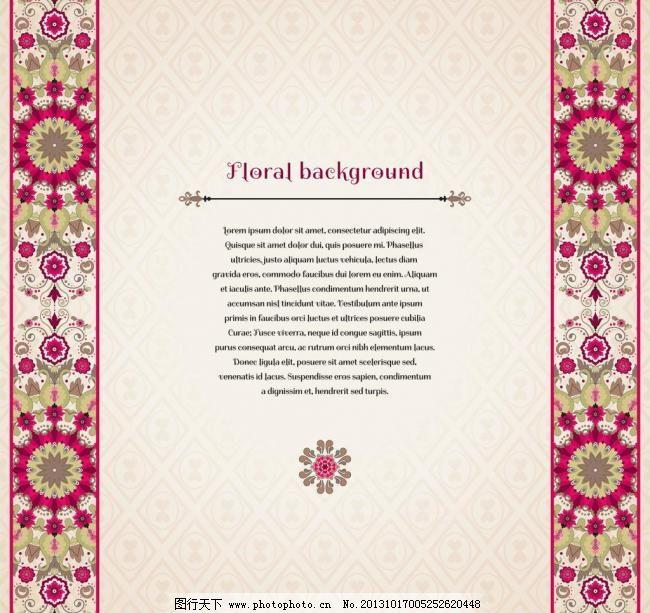 欧式花纹背景模板下载 欧式花纹背景 欧式花纹 时尚欧式花纹 菜单