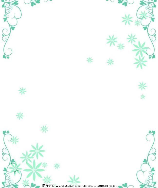 72dpi jpg 背景 背景底纹 边框 底纹边框 蝴蝶 花朵移门 花朵移门模板