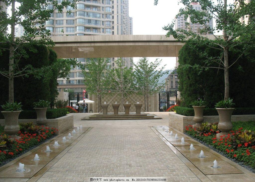 小区景观设计 居住区景观设计 居住区水景设计 喷泉 景观设计 园林