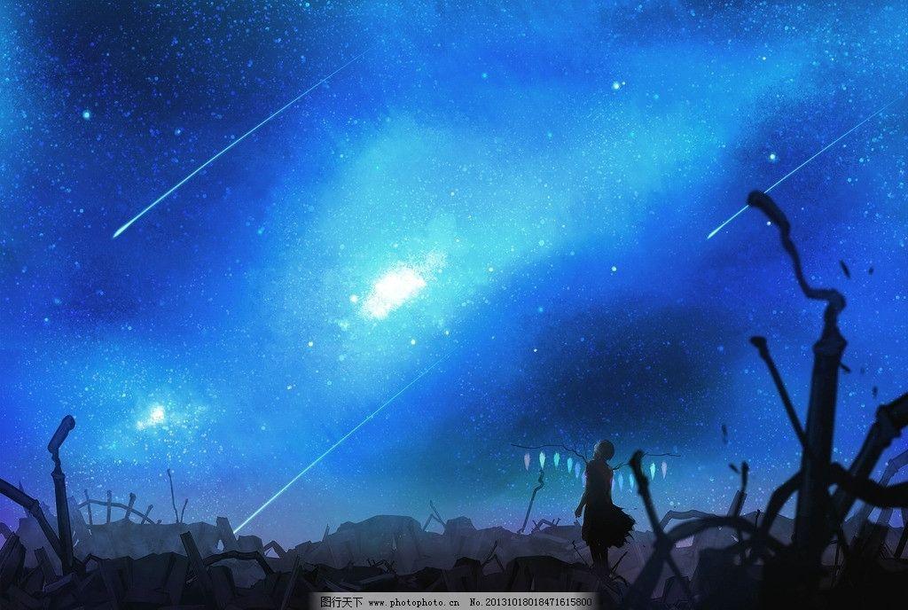 动漫风景 流星 废墟 星空 唯美 动漫场景 手绘 数字绘画 艺术 动漫