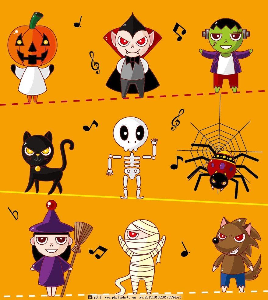 万圣节 老鼠 骷髅 骷髅人 鬼怪 鬼节 鬼屋 创意插画 插画 创意 卡通插