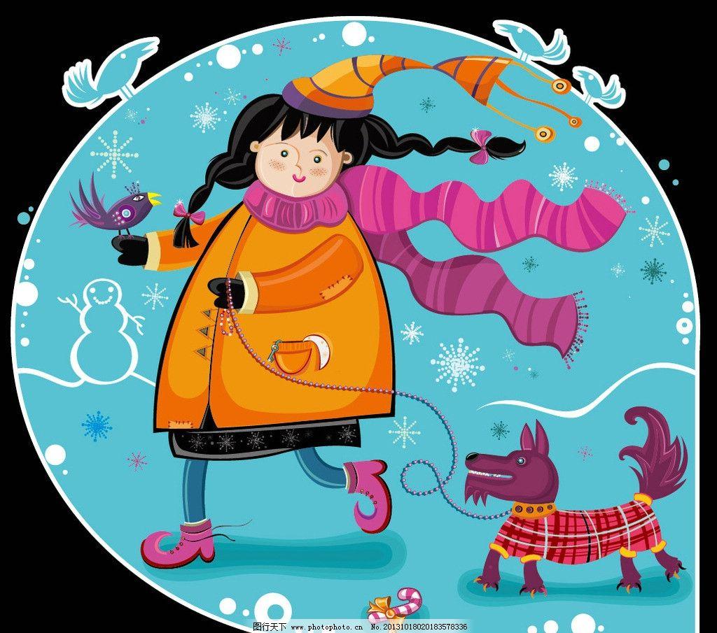 卡通画 儿童 女孩 冬天 遛狗 卡通插画 创意设计 时尚 印花 图案设计 T恤印花 卡通 可爱卡通 布纹 装饰画 时尚色彩 卡通底纹 本本封面 花纹 儿童服装 儿童绘画 卡通设计 广告设计 矢量 EPS