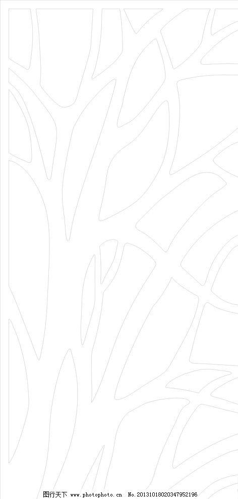 花格树 隔断 欧式 中式 移门 花纹花边 底纹边框 矢量 cdr