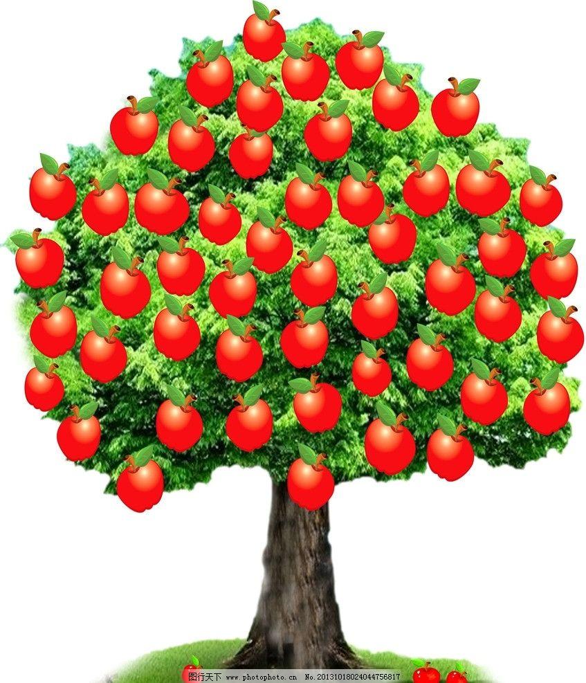 可爱卡通苹果树