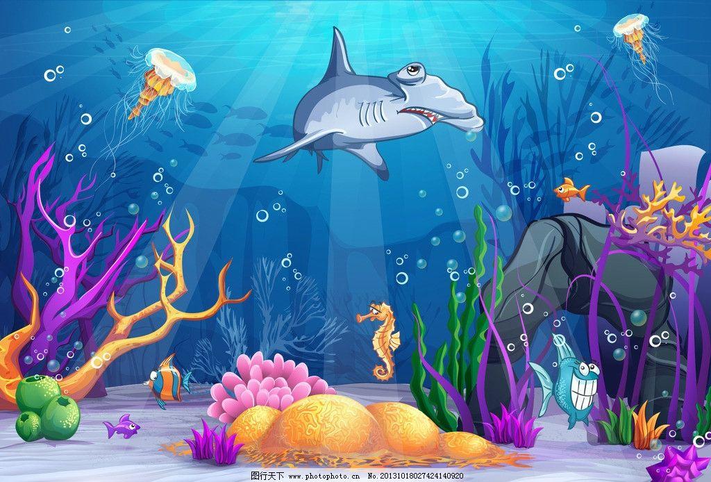 海底世界 鱼类 海洋生物 气泡 光芒 海草 鲨鱼 海马 矢量素材 EPS格式 色彩斑斓 大海 海底 海洋世界 花草 海藻 贝壳 水泡 泡泡 光线 线条 剪影 阴影 奇妙 多彩 蓝色 卡通场景 卡通风景 卡通动物 卡通鱼 海水 水 流水 流动 动感 海贝 珊瑚 水母 生物世界 矢量 EPS