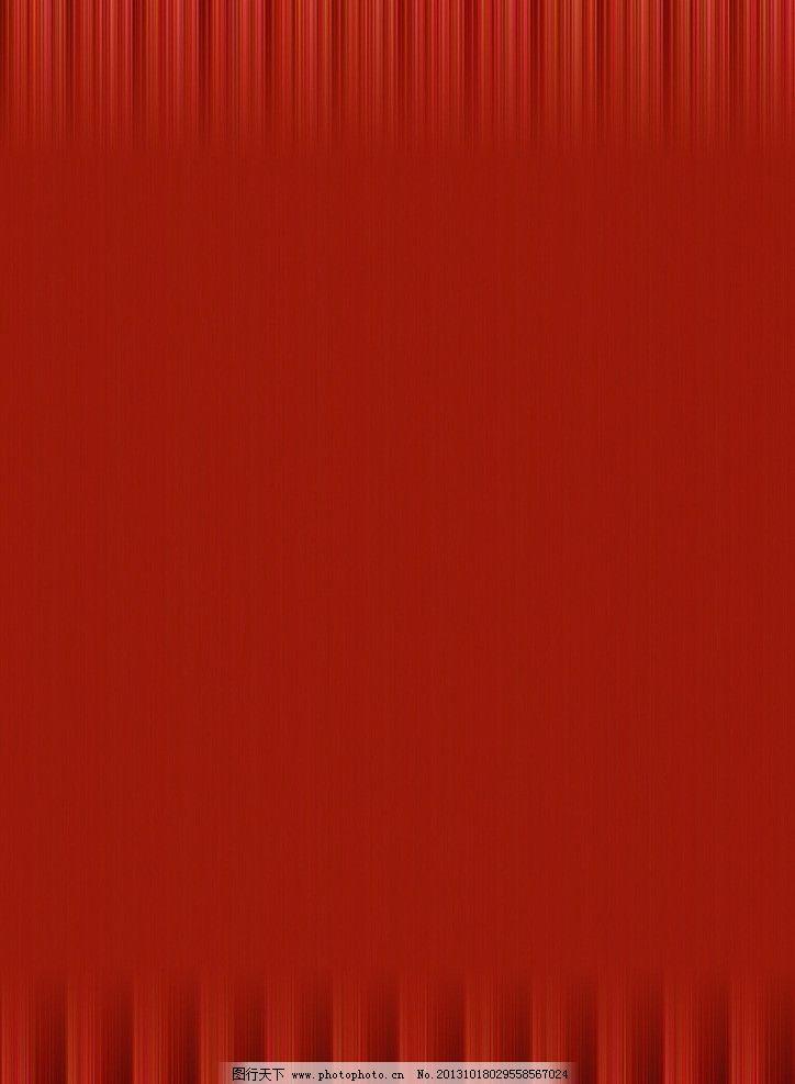 红木色背景图片