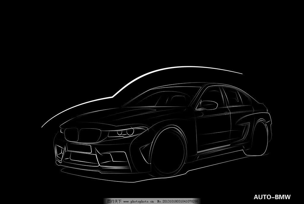 汽车线稿 汽车 宝马 线稿 手绘 白黑稿 其他模版 广告设计模板 源文件