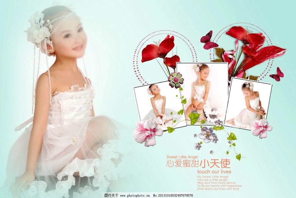 儿童摄影模板 儿童相册模板 美丽小天使 原创 童真 天真 浪漫