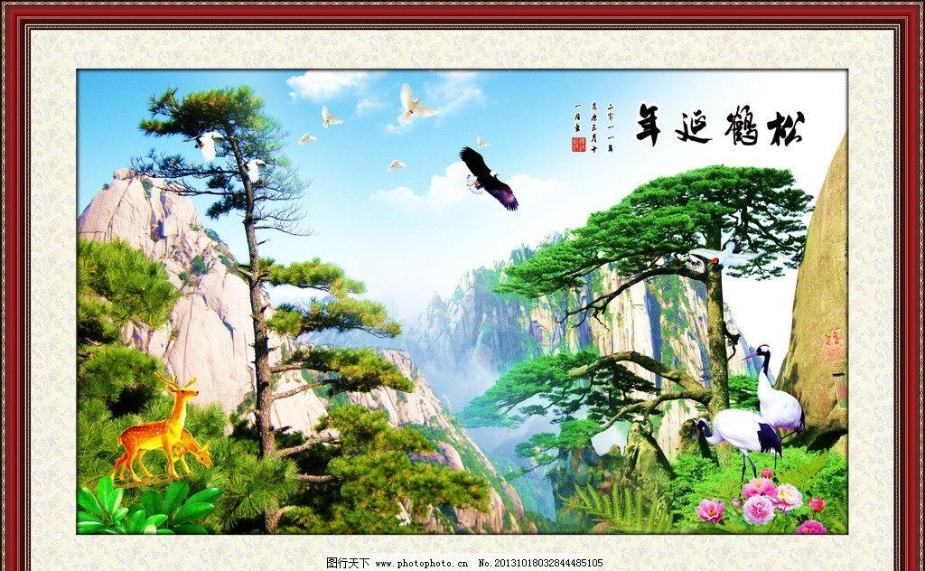 风景如画 山水风光 天空 荷叶 山峰 仙鹤 鹤群 荷花 花 花朵 山脉 鸟
