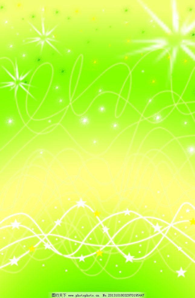 绿色背景素材 绿色背景 线条 亮闪 光线 花纹 科技背景 背景素材 psd